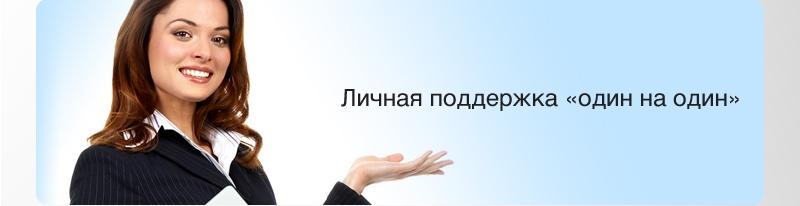 segment_website